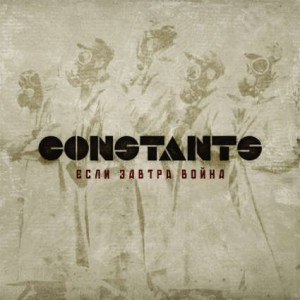 CONSTANTS-If_Tomorrow_The_War-2010-COVER